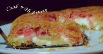 A Facebook Exclusive! Kinafa by Eman... I simply adore this middle eastern dessert.